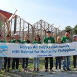 대한항공, 필리핀 네그로그섬에 집 짓기 봉사활동