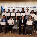 송도갯벌 보호~국제적 위상 높이기 힘 실렸다