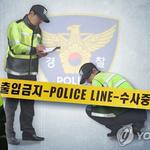 수사비 턱없이 부족해 사비 털어 쓰는 경찰들