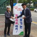 농협안양시지부,  '여름휴가 농촌마을서 보내기' 캠페인