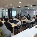 하남시, 2019년 하반기 도제식 맞춤형 취업지원학교 개강식 개최