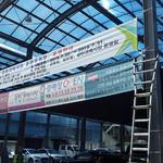 파주시 광탄경매시장 공영주차장 8월 1일부터 유료 전환