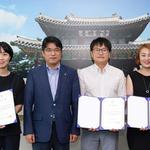 광주시, '마을·도시재생활동가' 위촉식 개최