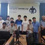 여주시 중앙동 희망봉사단, 청소년에  '미래기술체험 3D 프린팅' 개강