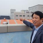 빗물 새기 일쑤 공장 시설 개선해 '쾌적한 산단 환경' 구축