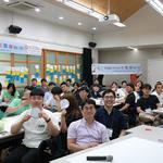 인천 미추홀구, 청년근로자 네트워크 행사 '디너케이션' 열어