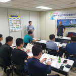 aT 인천지역본부, 수입쌀  부정유통방지 교육 실시