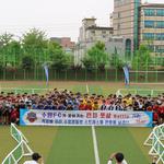 수원FC, 학생 런치 풋살 이벤트