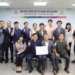 의정부 청소년수련관-대구북구청소년회관,  건전한 성장 업무협약