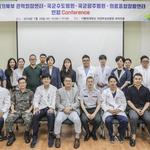 의정부 성모병원·국군수도병원·국군양주병원 등 연합 외상 컨퍼런스 성료
