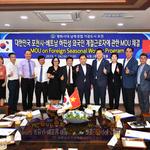 포천시-베트남 하띤성과 외국인 계절근로자 MOU 체결