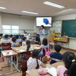 하남 창우초교, 여름방학 영어캠프 진행