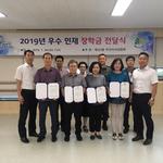 인천 계산3동 주민자치위 우수 인재 장학금 수여