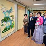 강화 화문석문화관서 '왕골공예품 전시회'… 경진대회 입상작 등 선봬
