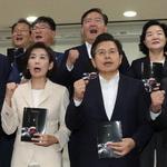 자유한국당 안보실정백서 북콘서트