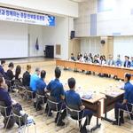 안양만안署 시민과 함께한 '경찰 반부패 대토론회'