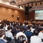 인천공항공사, 수하물처리시설 토론회 무선주파수인식 추적시스템 도입 논의
