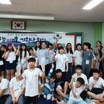 오산시, 제3호 오산 꿈 놀이터 기획단 최종회의 개최