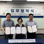 인천 부평구 꿈드림, 컴퓨터 학원들과 학교 밖 청소년 지원 MOU 체결