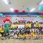 인천 아동센터 냉방비 지원 모금에 수혜기관도 참여