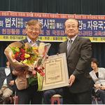 권칠승 의원, 제20대 국회 3년차 종합평가서  '헌정대상' 수상