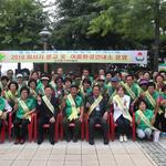 인천 동구새마을회와 부녀회 여름 환경안내소 및 피서지문고 운영