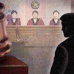'이 업체에 관급공사 줍시다'… 용인시 공무원 집유 3년