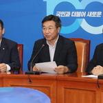 비상협력기구 실무회동 결과 브리핑하는 5당 사무총장