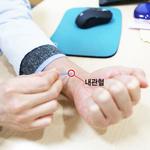 강동경희대한방병원 수능수험생  체력 충전·집중력 회복 처방