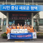 평택시 신평동자원봉사센터, 19개 경로당에 '빨래비누 나눔 활동' 실시