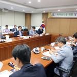 이천시, 민주당 이천지역위원회와 당정협의회 갖고 현안사업 논의