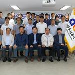 안양도시공사,새로운 기업이미지 선포식 개최