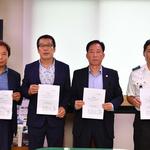 양평군 새마을회 등 4개 사회단체 '일본 정부 경제보복 규탄 성명서'