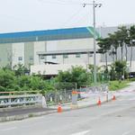 농협계열사 직원들 인력공급업체서 금품 상납받아 '파문'