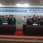 인천 사회복지계 '소통창구'로 활약한 10년 축하