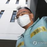 웹하드 카르텔 구성 '음란물 유포' 검찰, 양진호 혐의 잡고 추가 기소