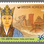 우정청, 금관가야 허황후 기념 한국-인도 공동 우표 2종 발행