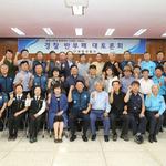 광명경찰서, '시민과 함께하는 100日, 100人반부패 대토론회'