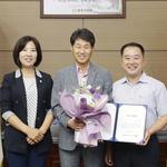 광주시의회, 7월 칭찬 공무원 김수야 체육진흥팀장 선정