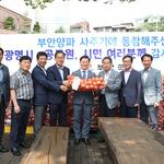 광명시청서 양파 농가 돕기 직거래 일일장터 운영