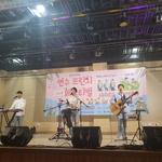 기타 연주~개그공연 '연수 프린지 페스티벌' 성료