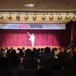 광명 소하도서관, '꿈꾸는 거리극장' 가족문화공연 가져