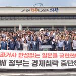 """김상돈 의왕시장,"""" 일 경제보복 강력 규탄"""" 성명 발표"""