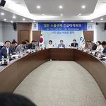평택시,日 수출규제 긴급대책회의 개최