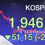 검은 월요일… 금융시장 출렁