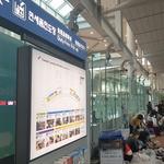 인천공항 보따리상 주요 유통수단 '게이트 배기지' 개선된다