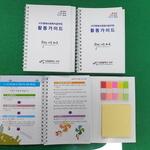 서구 명예 사회복지 공무원 활동 가이드북 1800부 발간