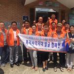 하남 천현동 협의체 복지사각지대 집중 발굴 캠페인