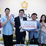 오산시의회, 장인수 의장 기호참일꾼상 상금 전액 기부
