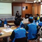 계양구 자원봉사센터 '청·바·지 V-School' 성료